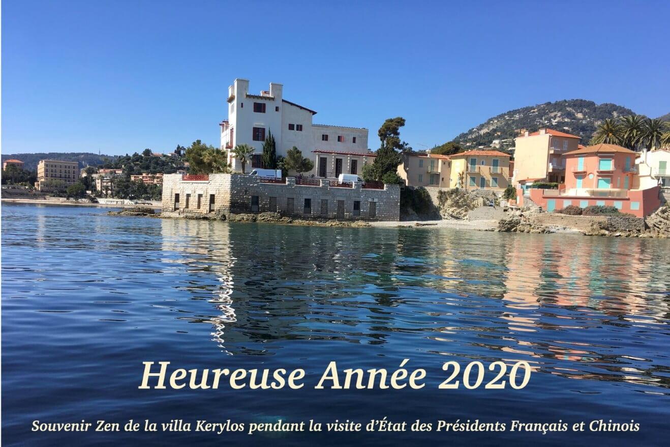 Une belle et vivifiante année 2020 avec seaZen !